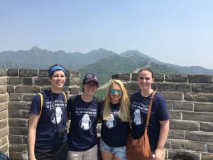 great wall small group