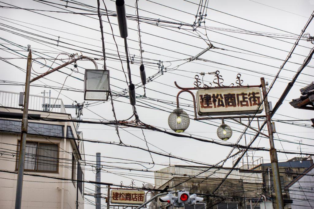 finaledittokyoelectricity1858-1-resize